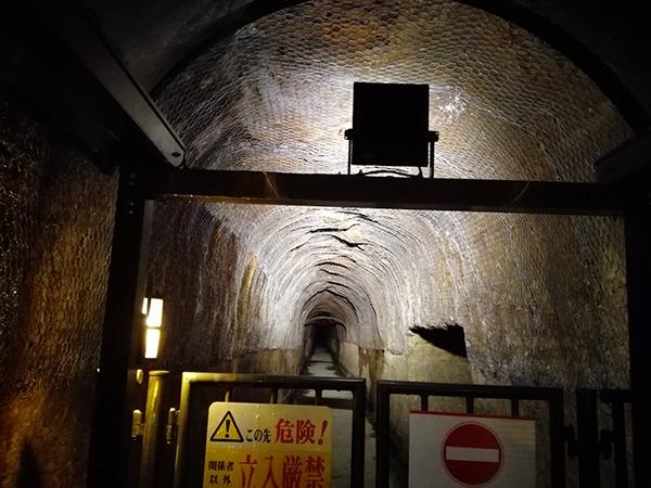 中山隧道奥