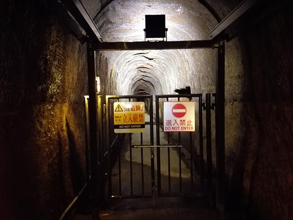 中山隧道の立ち入り禁止看板