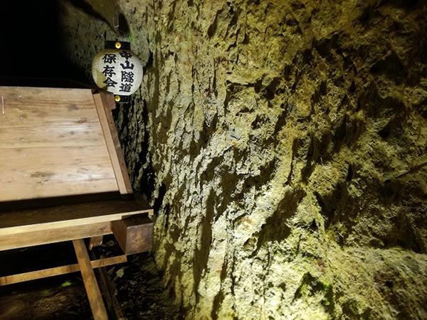中山隧道の壁の堀り跡