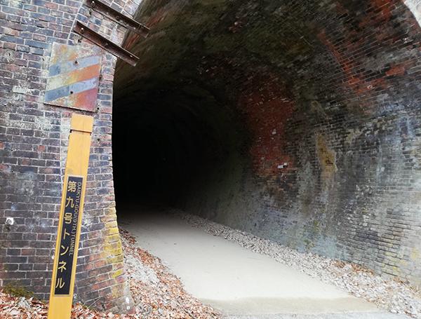 アプトの道 第九号トンネル