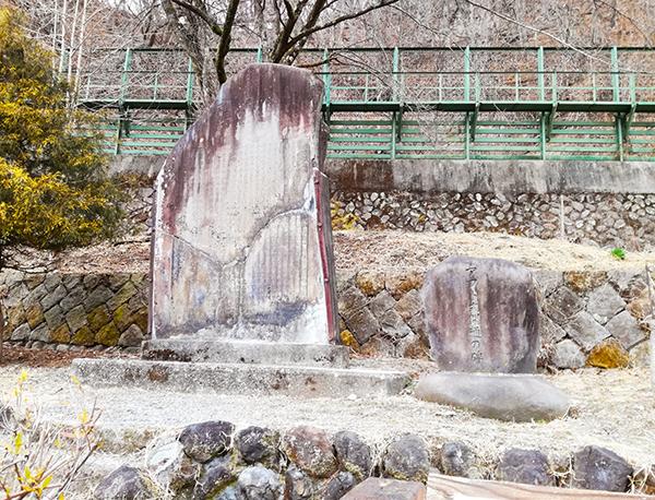 アプトの道 熊ノ平駅の石碑