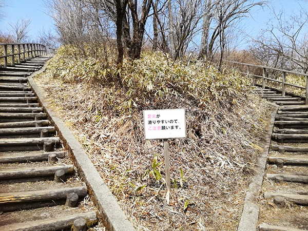 榛名富士山神社へ向かう分かれ道