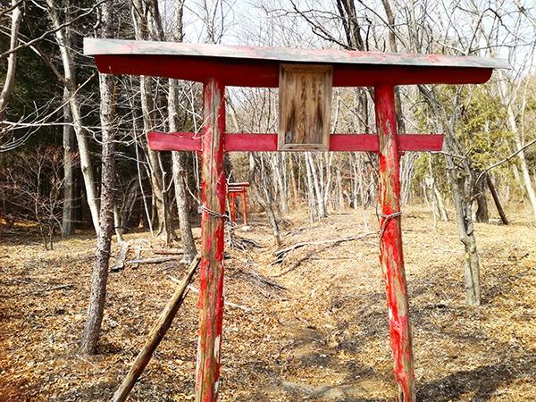 烏帽子岳登山口の鳥居