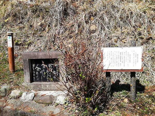 道路にある石碑