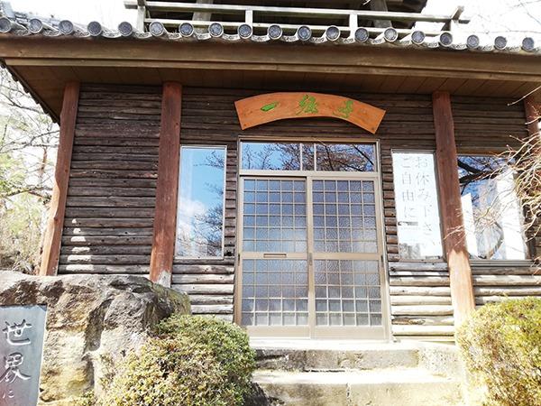 牛伏山の休憩所