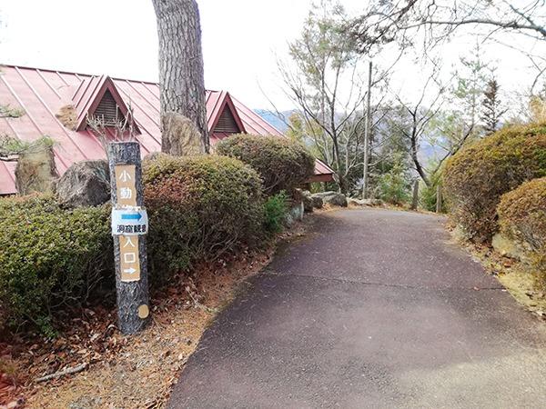 牛伏山山頂から洞窟観音へ行く道
