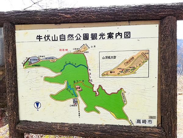 牛伏山自然公園のコース案内地図