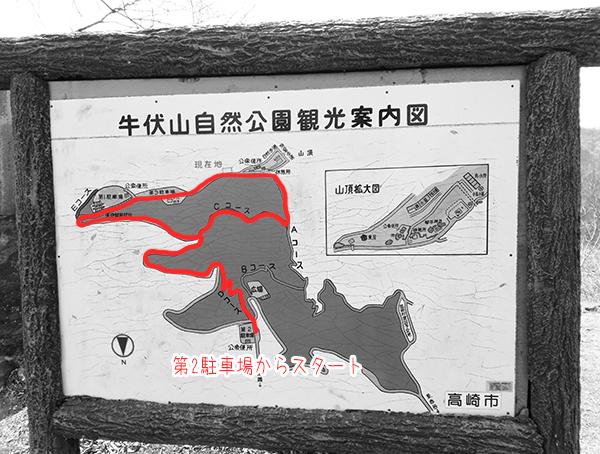 牛伏山での私たちのルート紹介
