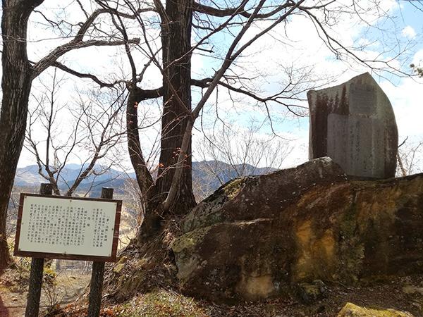 青い山脈の石碑