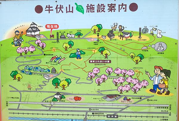 牛伏山の地図