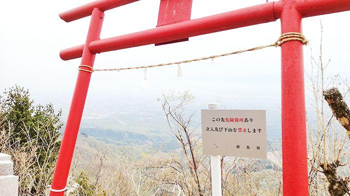 相馬山山頂にある鳥居