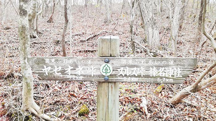 相馬山に向かう道の看板