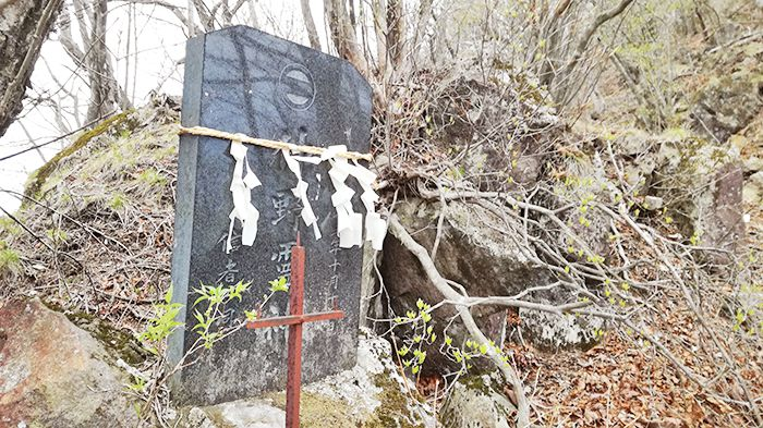 相馬山に向かう岩場の道にある石碑