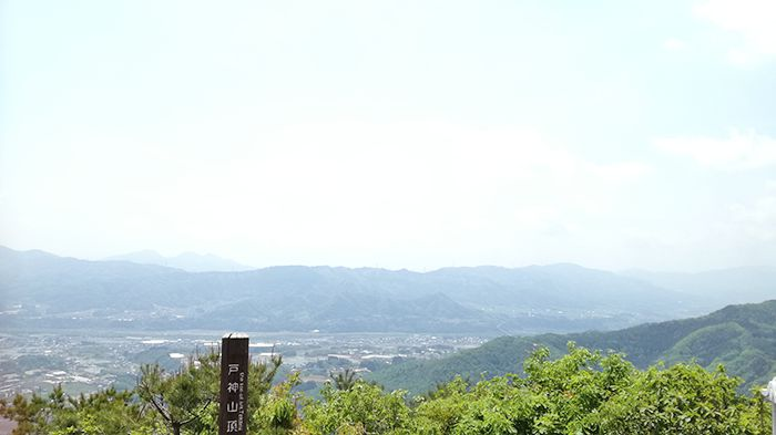 戸神山山頂からの景色