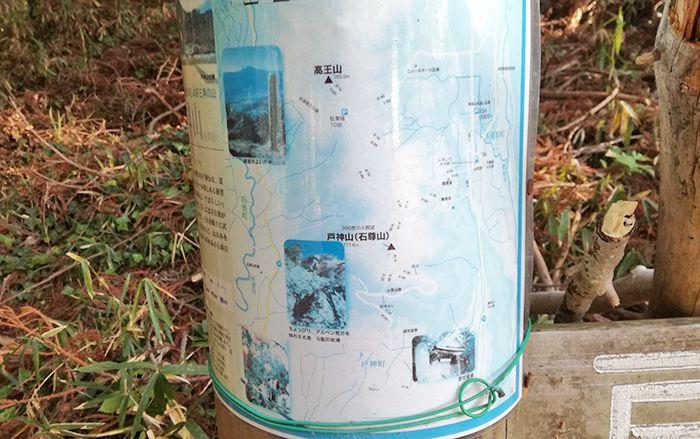 高王山の登山道の地図