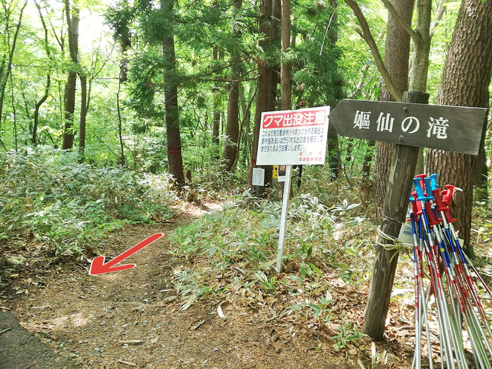 嫗仙の滝の遊歩道入り口