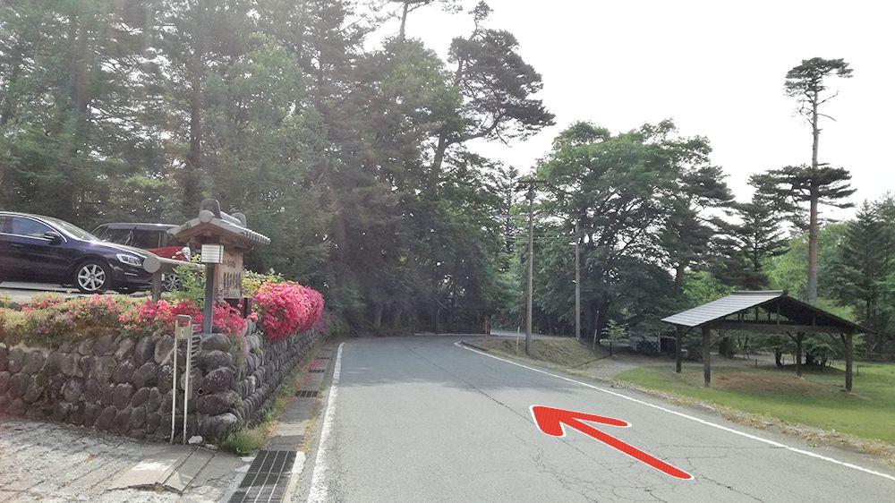 白根神社近くの道