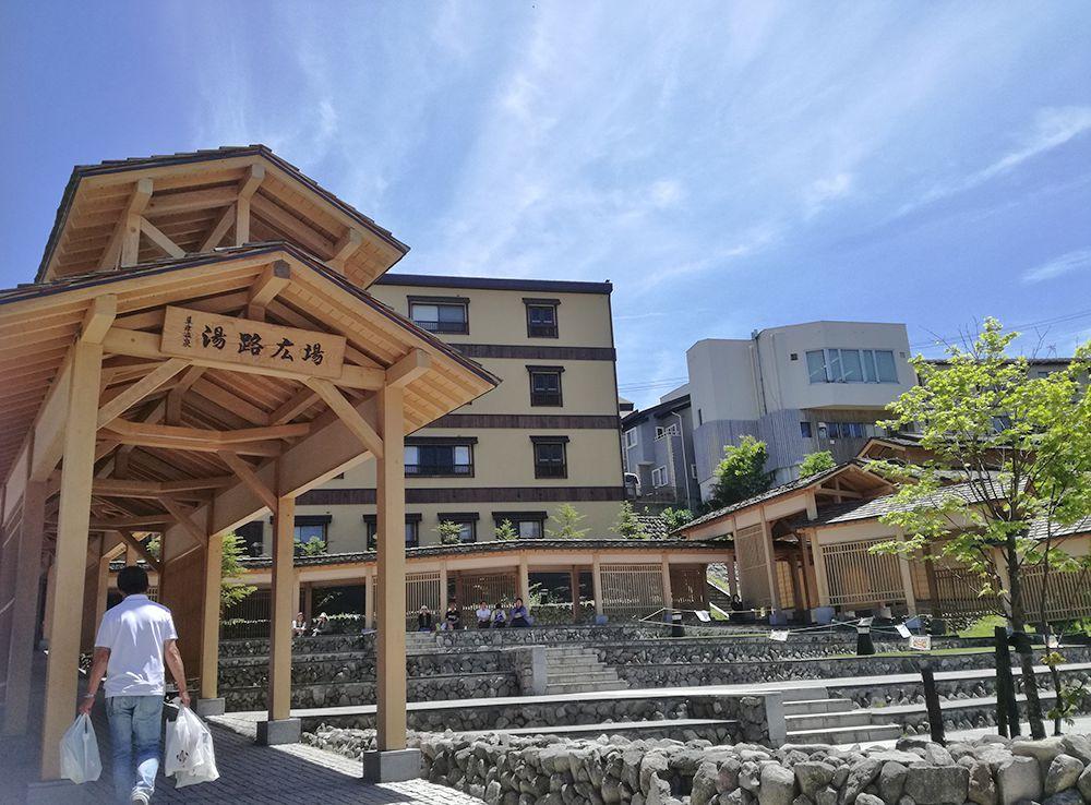 草津の湯路広場