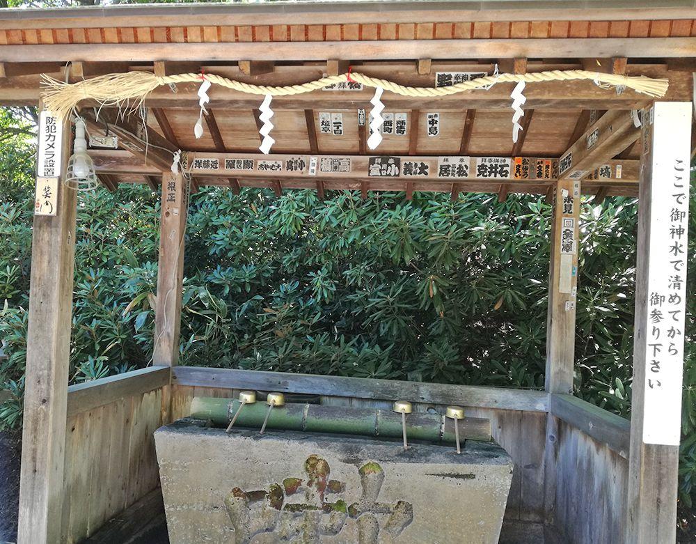 白根神社の手水場