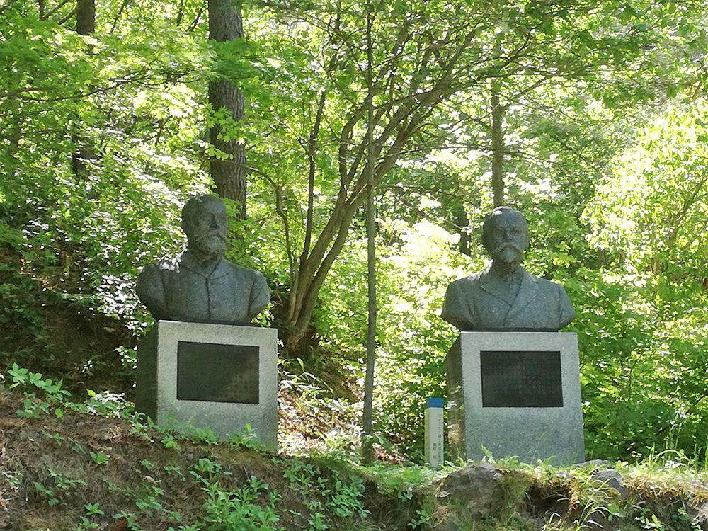 西の河原公園にあるベルツ胸像