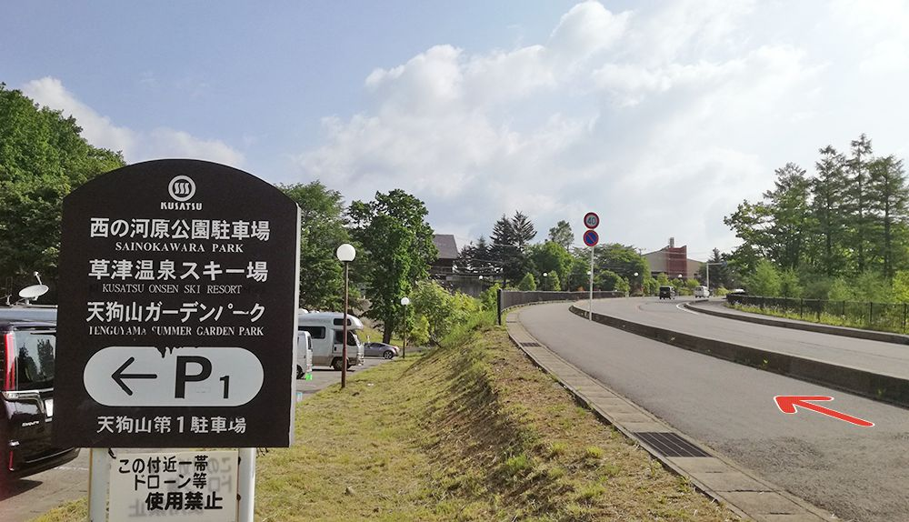 天狗山第一駐車場の道路