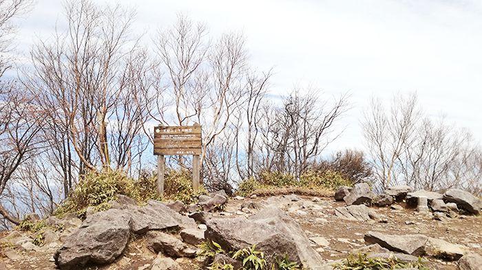 黒檜山頂上