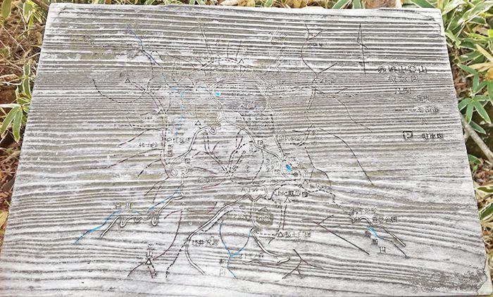 黒檜山登山口前の地図看板