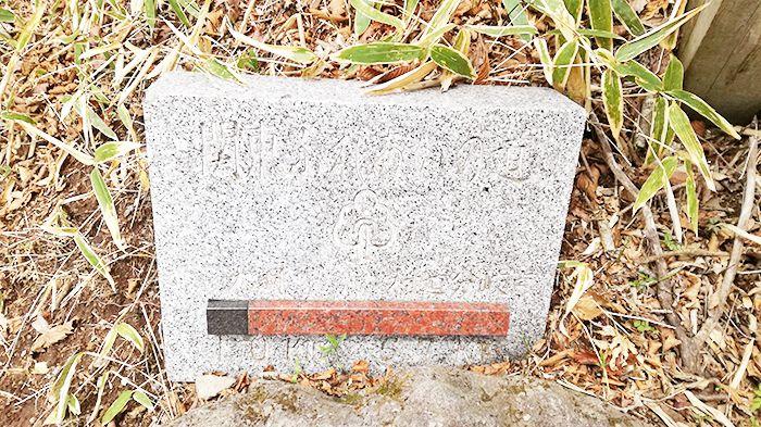 駒ヶ岳登山道にある石碑