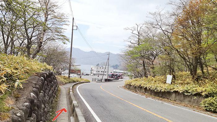 駒ヶ岳登山口から黒檜山駐車場へ向かう道