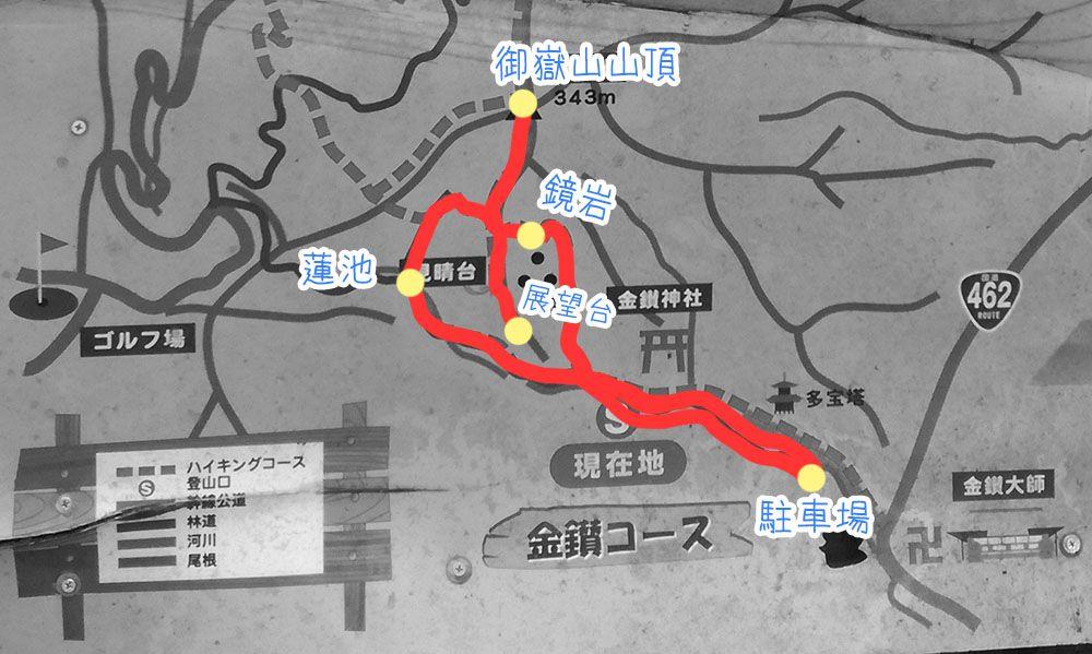 御嶽山登山ルート地図 金鑚コース