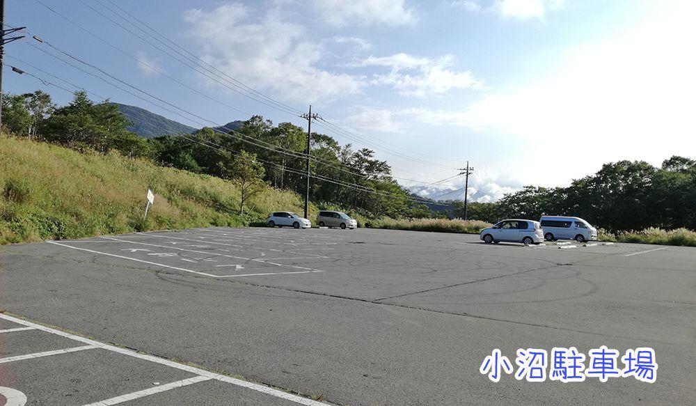 小沼駐車場