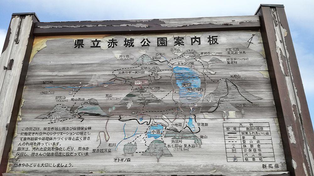 地蔵岳山頂にある地図看板