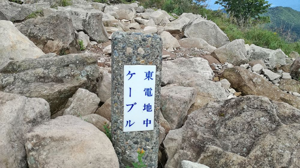 地蔵岳山頂の地中ケーブル