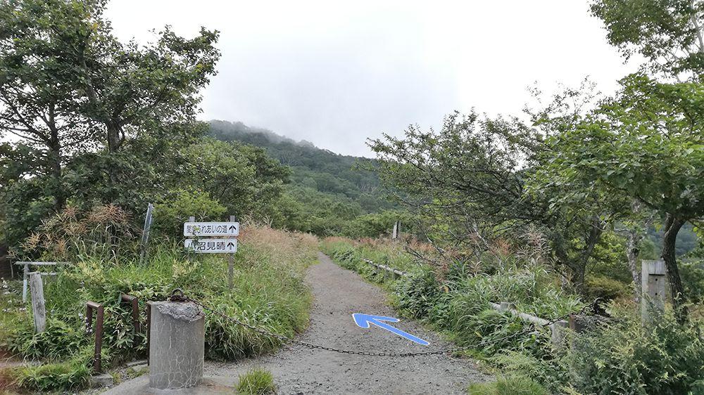長七郎山登山口