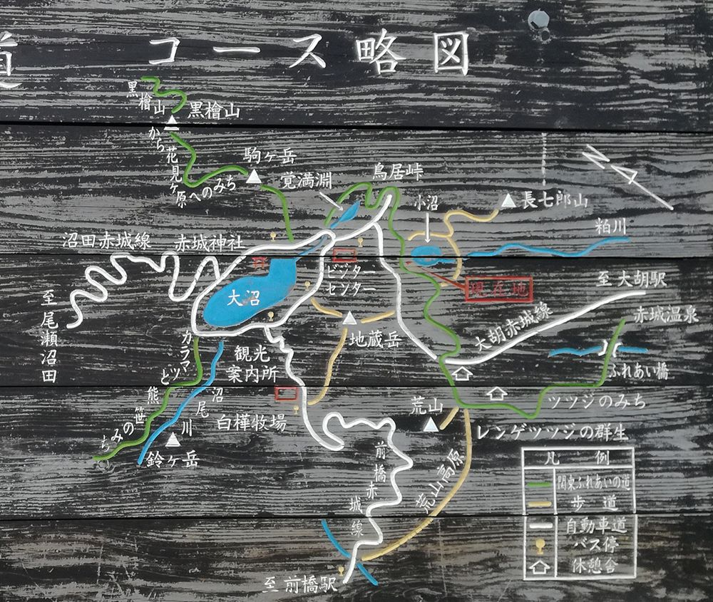 赤城山の登山コースマップの看板