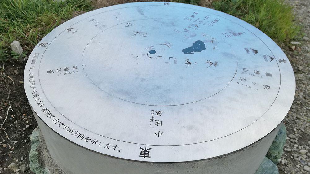 長七郎山登山道にある山の場所を示す地図看板