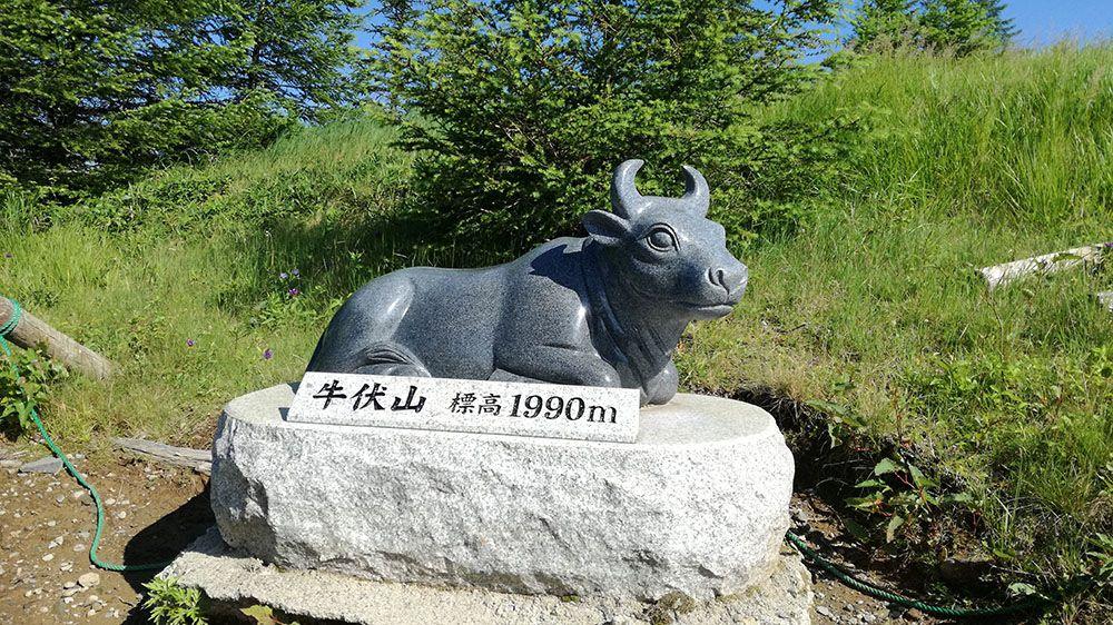 ふる里館近くにある牛の像