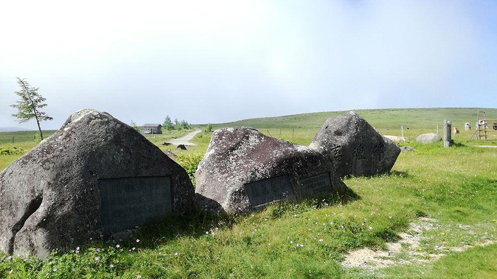 美ヶ原高原の遊歩道にある石碑