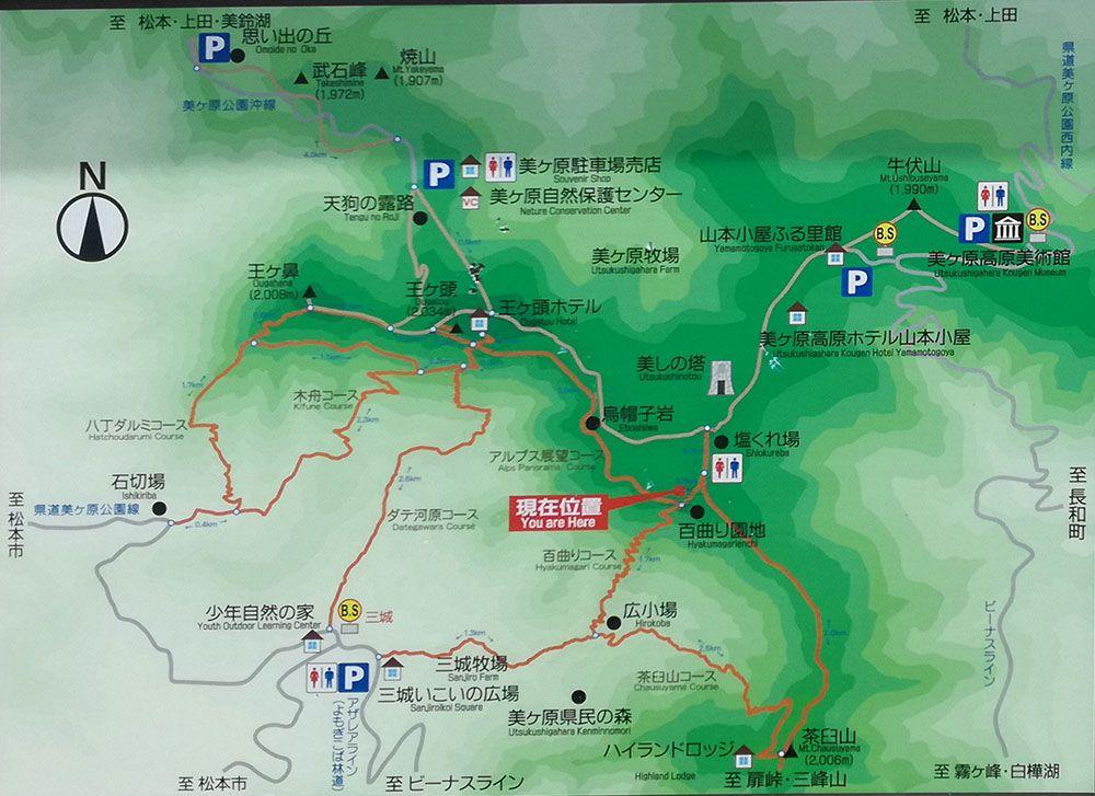 美ヶ原高原の遊歩道にある地図看板