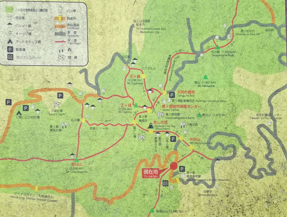 美ヶ原高原内の地図