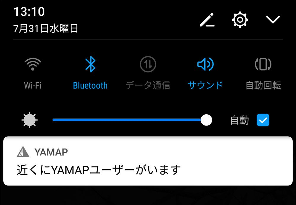 YAMAPアプリ内のこんにちは通信でユーザーとすれ違った時に来る通知