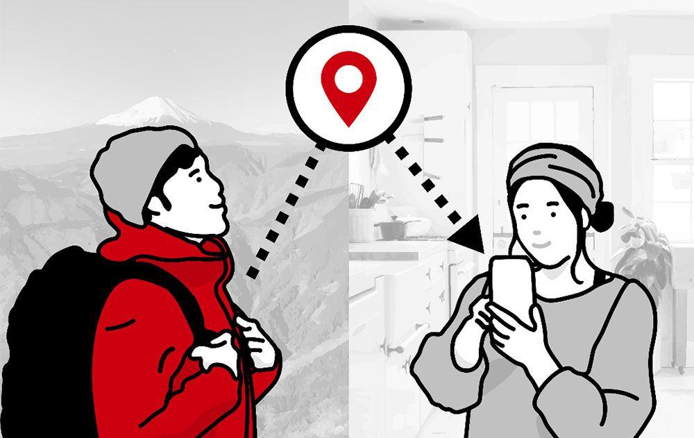 【YAMAP】山登りの安全確保に!「みまもり機能」の使い方・概要まとめ