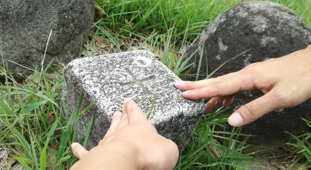 金山城跡の物見台の下の三角点