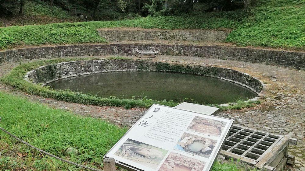 金山城跡の日ノ池