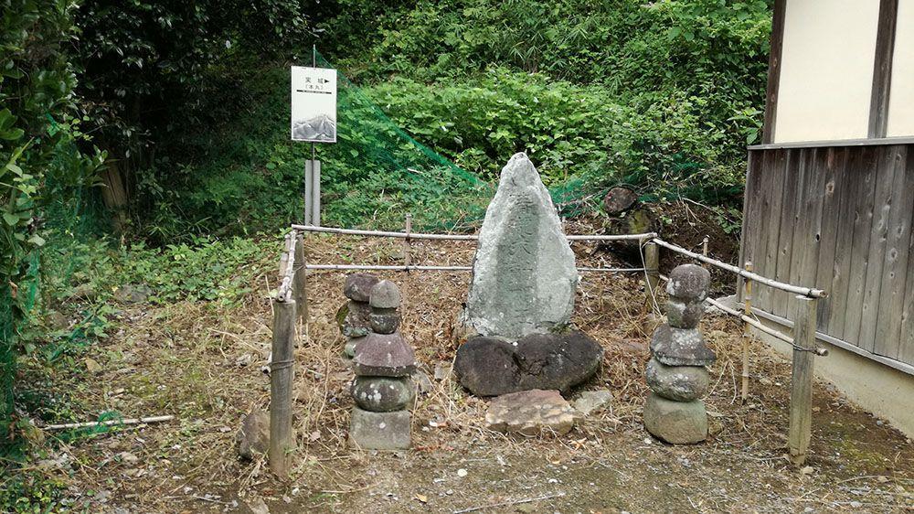 金山城跡の日ノ池周辺にある石碑
