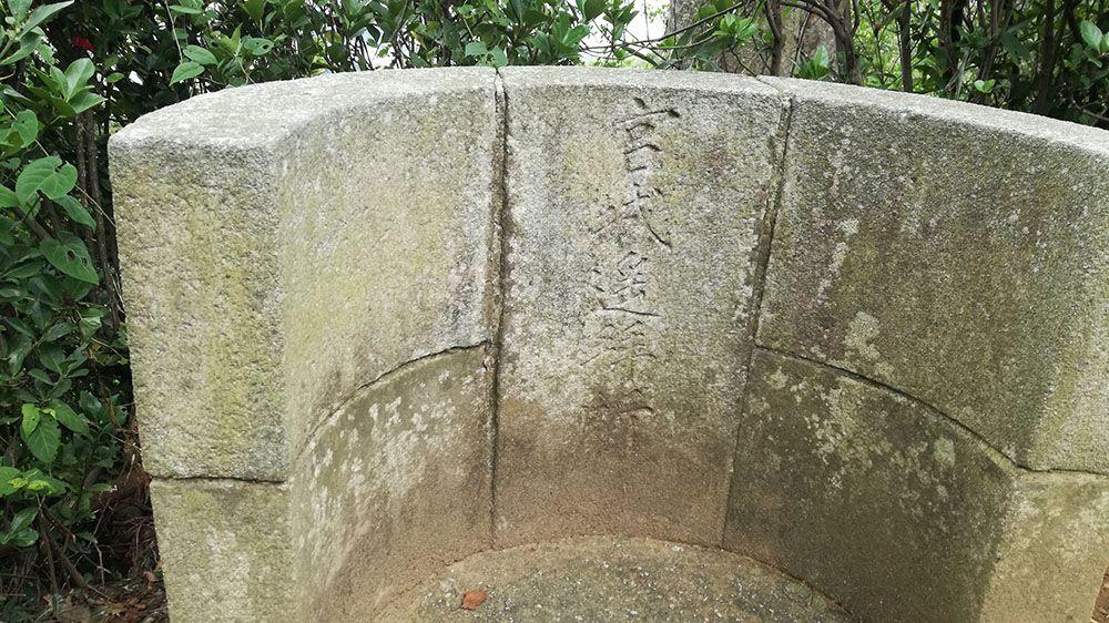 金山城跡の新田神社の宮城遥拝所